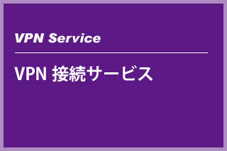 Cloud PBX Serviceのイメージ