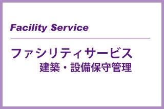 Cloud Camera Serviceのイメージ